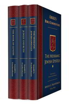 Ariel's Bible Commentary (3 vols.)