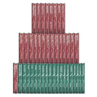 College Press NIV Commentary (42 vols.)