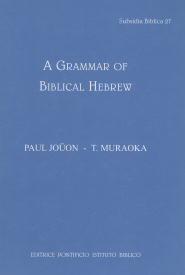A Grammar of Biblical Hebrew: Revised English Edition
