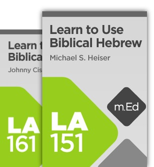 Mobile Ed: Learn to Use Biblical Greek and Hebrew with Logos 6