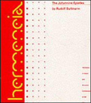 Hermeneia: The Johannine Epistles: A Commentary on the Johannine Epistles