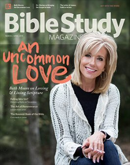 Bible Study Magazine—March–April 2015 Issue