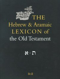Hebrew and Aramaic Lexicon of the Old Testament (HALOT) (5 vols.)