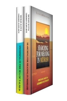 Studies in Talmud and Midrash Collection (2 vols.)