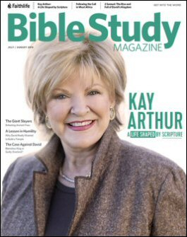 Bible Study Magazine—July–August 2015 Issue