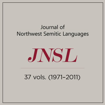 Journal of Northwest Semitic Languages (37 vols.) (1971-2011)