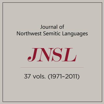 Journal of Northwest Semitic Languages (37 vols.) (1971-2011)
