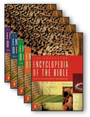 Zondervan Encyclopedia of the Bible (5 vols.)