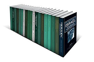 History of Israel Collection (19 vols.)