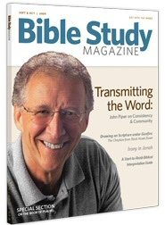 Bible Study Magazine—September–October 2009 Issue