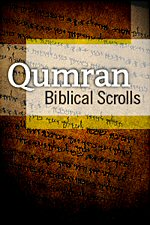 Qumran Biblical Dead Sea Scrolls Database