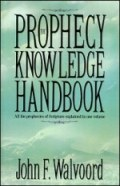 The Prophecy Knowledge Handbook