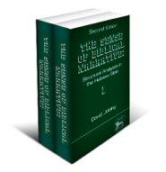 The Sense of Biblical Narrative (2 vols.)