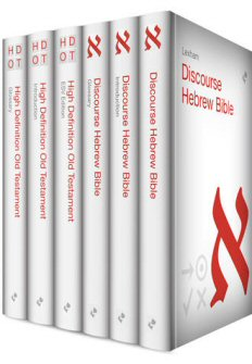 Lexham Discourse Hebrew Bible Bundle (6 vols.)
