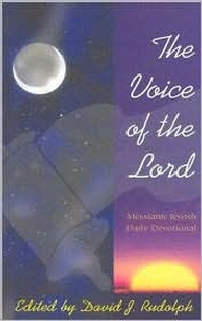 The Voice of the Lord: Messianic Jewish Daily Devotional