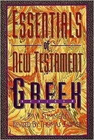 Essentials of New Testament Greek, Revised