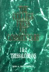 The College Press NIV Commentary: 1 & 2 Thessalonians