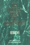 The College Press NIV Commentary: Hebrews