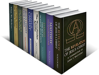 John F. Walvoord Commentary and Theology Collection (9 vols.)