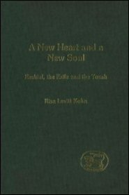 A New Heart and a New Soul: Ezekiel, the Exile and the Torah