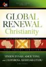 Global Renewal Christianity