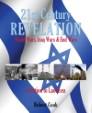 21st Century Revelation: World Wars, Iraq Wars & End Wars