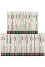 Biblische Gestalten (29 Bde.)