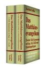 Herders Theologischer Kommentar zum Neuen Testament: Das Matthäusevangelium (HThKNT) (2 Bde.)