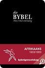 Bible in Afrikaans 1933/1953