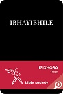 Bible in IsiXhosa 1996