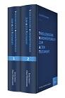 Theologisches Handwörterbuch zum Alten Testament (THAT) (Jenni-Westermann)(2 Bde.)