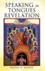 Speaking in Tongues Revelation
