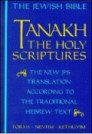 Tanakh: The Holy Scriptures (1985)