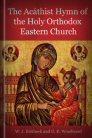 The Acáthist Hymn of the Holy Orthodox Eastern Church