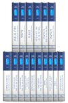 Pillar New Testament Commentary (PNTC) (16 vols.)