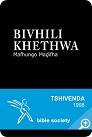 Bible in Tshivenda 1998