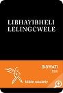 LIBHAYIBHELI LELINGCWELE: Siswati Bible – 1996 Translation