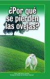 ¿Por qué se pierden las ovejas?