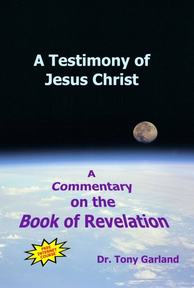 A Testimony of Jesus Christ